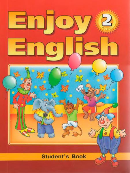 Скачать enjoy english. Level 2. Reader (м. Куварзина) в формате.