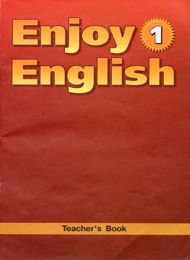 Enjoy english 1 класс учебник societybaza.