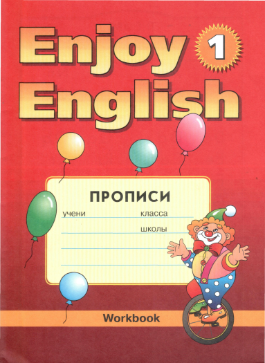 New enjoy english 4e coffret audio video classe 3 cd + 1 dvd pdf.