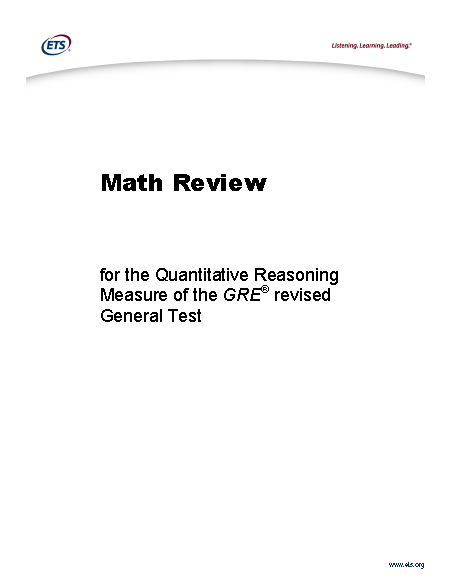 Книга на английском - Math Review for the Quantitative Reasoning Measure of the GRE revised General Test - обложка книги скачать бесплатно